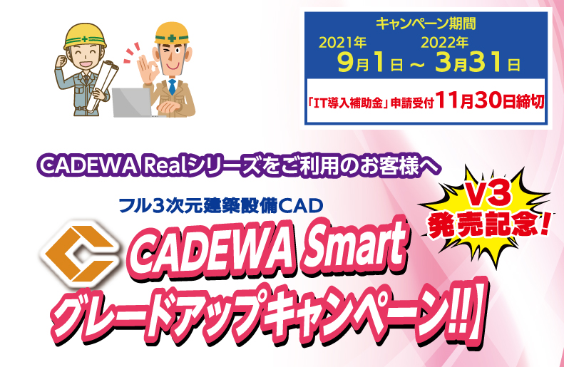SmartV3Gupcp1130